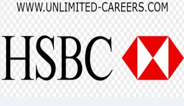 افضل وظائف بنوك مصر 2021   وظيفة شاغرة فى بنك HSBC