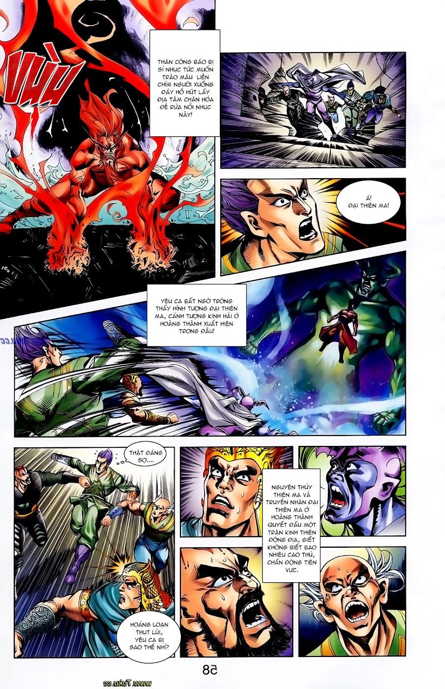 Cơ Phát Khai Chu Bản chapter 107 trang 12