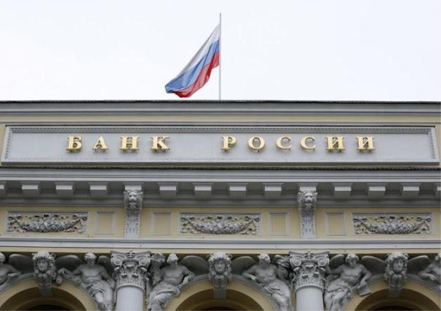 Újabb történelmi mélypontra süllyesztette az alapkamatot az orosz jegybank