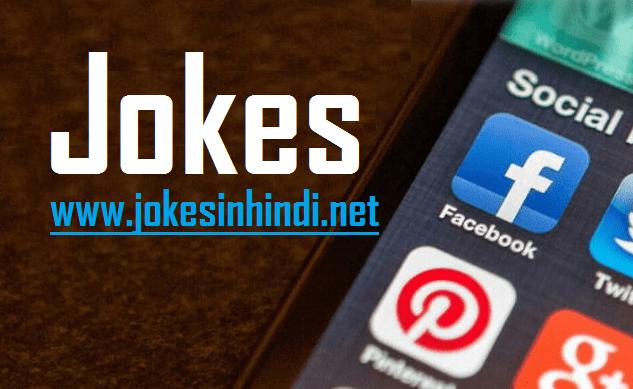 Adult Jokes in Hindi - सूहागरात का सबसे बड़ा झटका