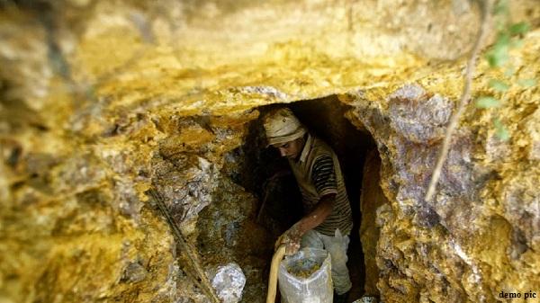 Rajasthan, Jaipur, Udaipur, Banswara. Banswara And Udaipur, Gold Reserve, Gold Mines, Gold Mines in Rajasthan, 11 Crore Tones Gold, Rajasthan Gold Mines