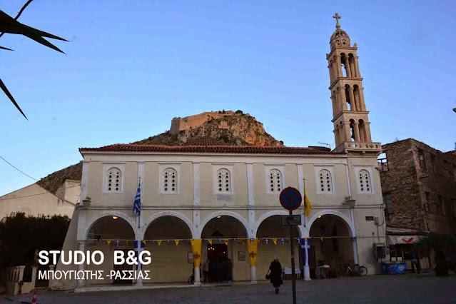 Δοξολογία για το νέο Έτος στο Μητροπολιτικό Ναό Αγίου Γεωργίου στο Ναύπλιο