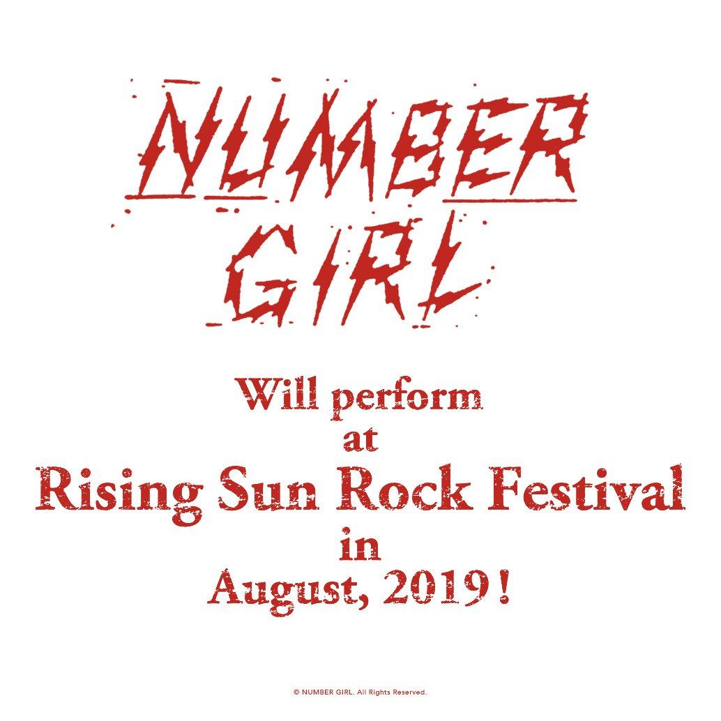 Number Girl - RISING SUN ROCK FESTIVAL 2019