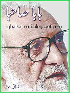 Baba Sahiba by Ashfaq Ahmed PDF Books Urdu Free Download or Read