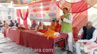 bihar news hindi today, bihar news in hindi live.