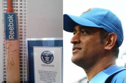 MS Dhoni's 2011 World Cup Final Bat price - Guinness book Record