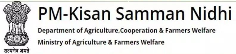 Download PM-Kisan Application form PDF