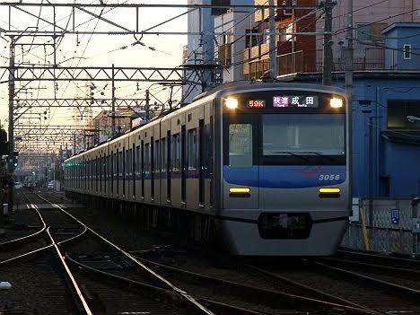 【3100形導入で塗装変更へ!】3050形の快速 成田行き