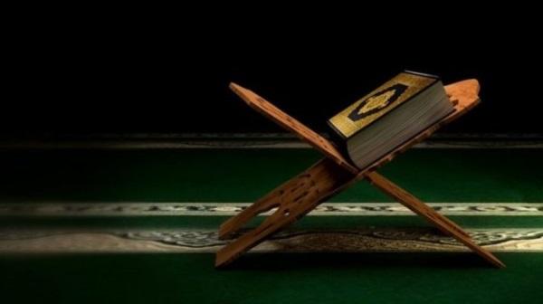 tips-membaca-Al-Quran