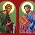 Άγιοι Βαρθολομαίος και Βαρνάβας 11 Ιουνίου