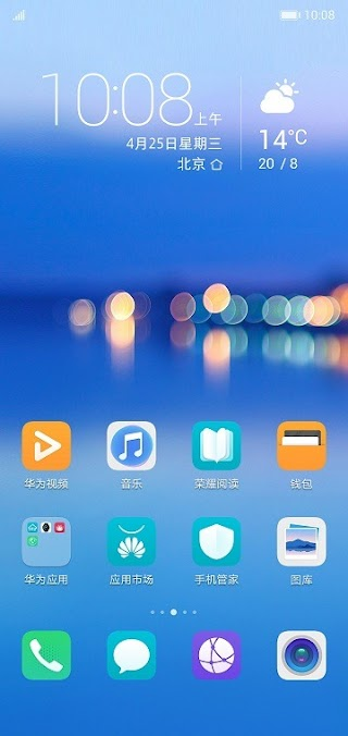 """"""" Glimmer.hwt """" Honor 10  Theme for All EMUI Devices"""