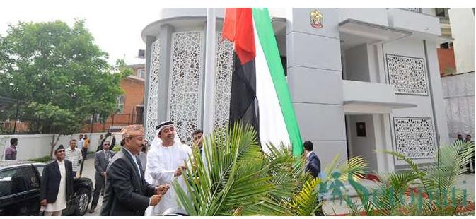 UAE ambassy in nepal | Himalayan News