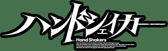 Logo Hand Shakers