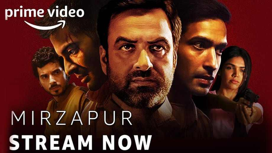 Mirzapur 2 download kaise kare and watch online at Amazon Prime