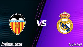 مشاهدة مباراة فالنسيا وريال مدريد بث مباشر بتاريخ 08-11-2020 في الدوري الاسباني