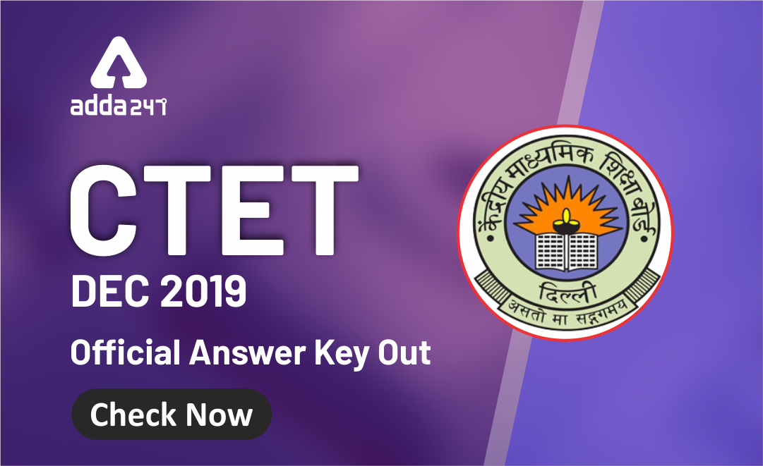CTET Official Answer Key 2019 Out