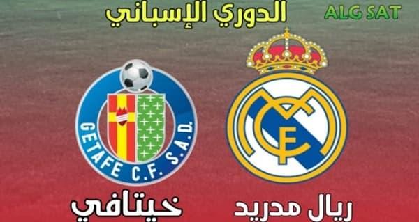 القنوات الناقلة لمباراة ريال مدريد ضد خيتافي اليوم الجولة 19 من الدوري الإسباني