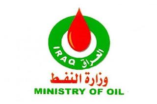 وزارة النفط : توفير (2200) فرصة عمل في مصفى كربلاء بالاتفاق مع هونداي لابناء محافظات الفرات الأوسط ( كربلاء ، النجف ، بابل، الديوانية)؟