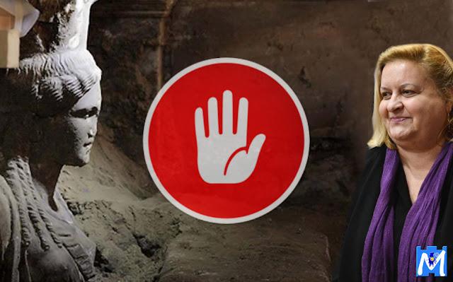 ΣΟΚ: Η ''ΧΟΥΝΤΑ'' ΑΠΑΓΟΡΕΥΣΕ ΣΤΗΝ ΠΕΡΙΣΤΕΡΗ ΤΗΝ ΕΙΣΟΔΟ ΣΤΗΝ ΑΝΑΣΚΑΦΗ ΤΗΣ ΑΜΦΙΠΟΛΗΣ! Συνεχίζεται ο βρώμικος πόλεμος κατά της Μακεδονίας
