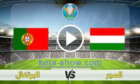 مشاهدة مباراة المجر والبرتغال بث مباشر بتاريخ 15-06-2021 يورو 2020