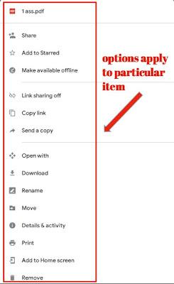 Google drive ka use kese kare