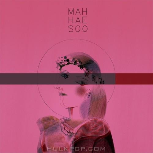 MAH HAE SOO – 오후 3시 – Single