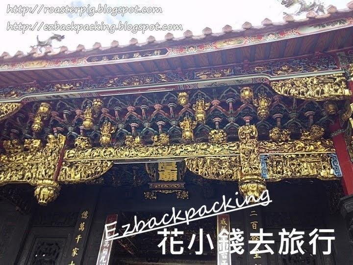 城隍廟正殿