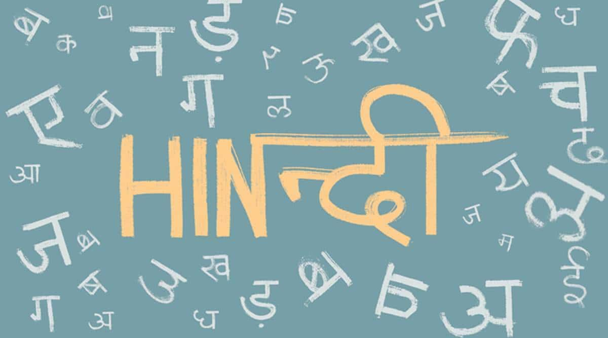 हिंदी भाषा की उत्पत्ति और विकास | Hindi bhasha ki utpati aur Vikash