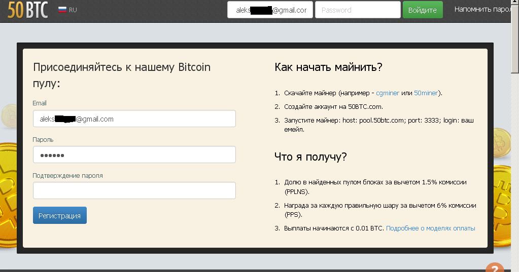 Bitcoin miner 64 exe download xp - Bitcoin join 8 1 names