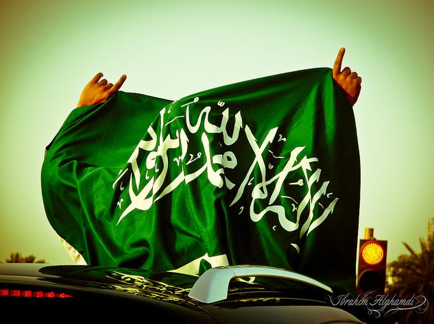 Saudi flag on national day
