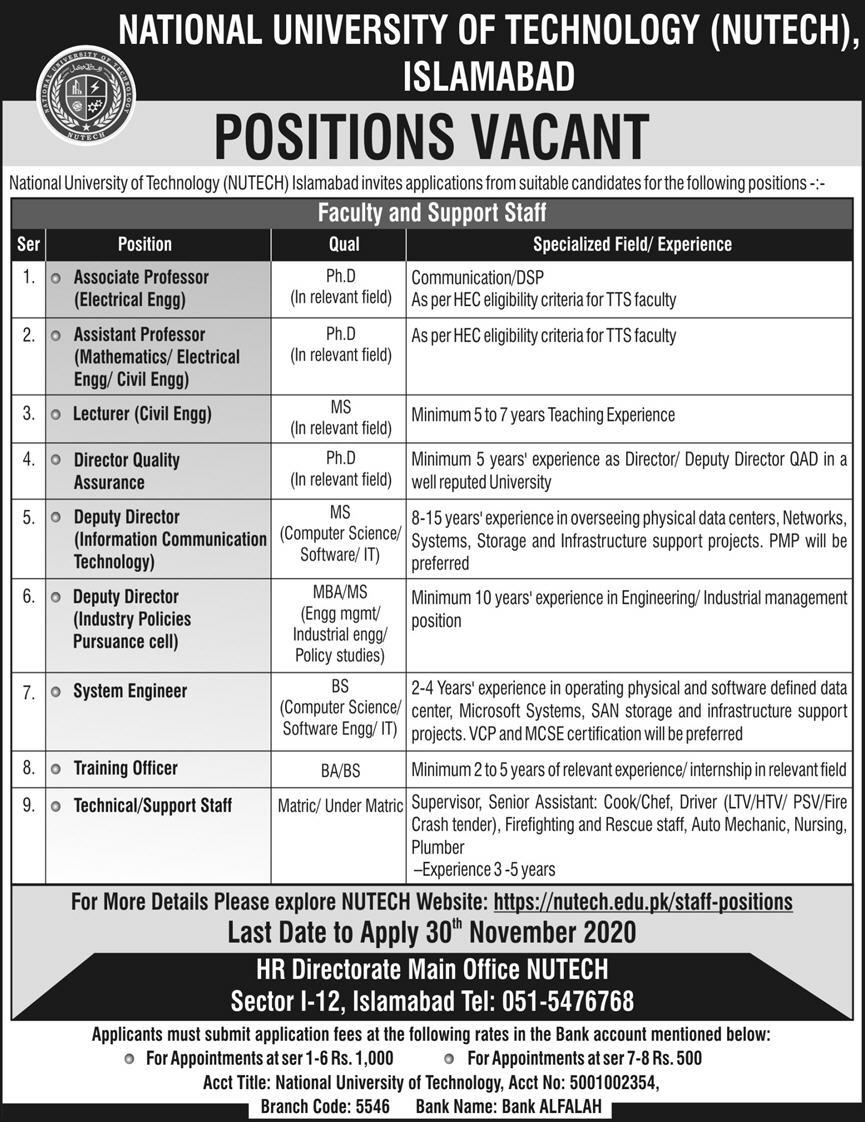 National University of Technology NUTECH Islamabad Jobs 2020 for Lecturer, Training Officer, Technical/Support Staff and More