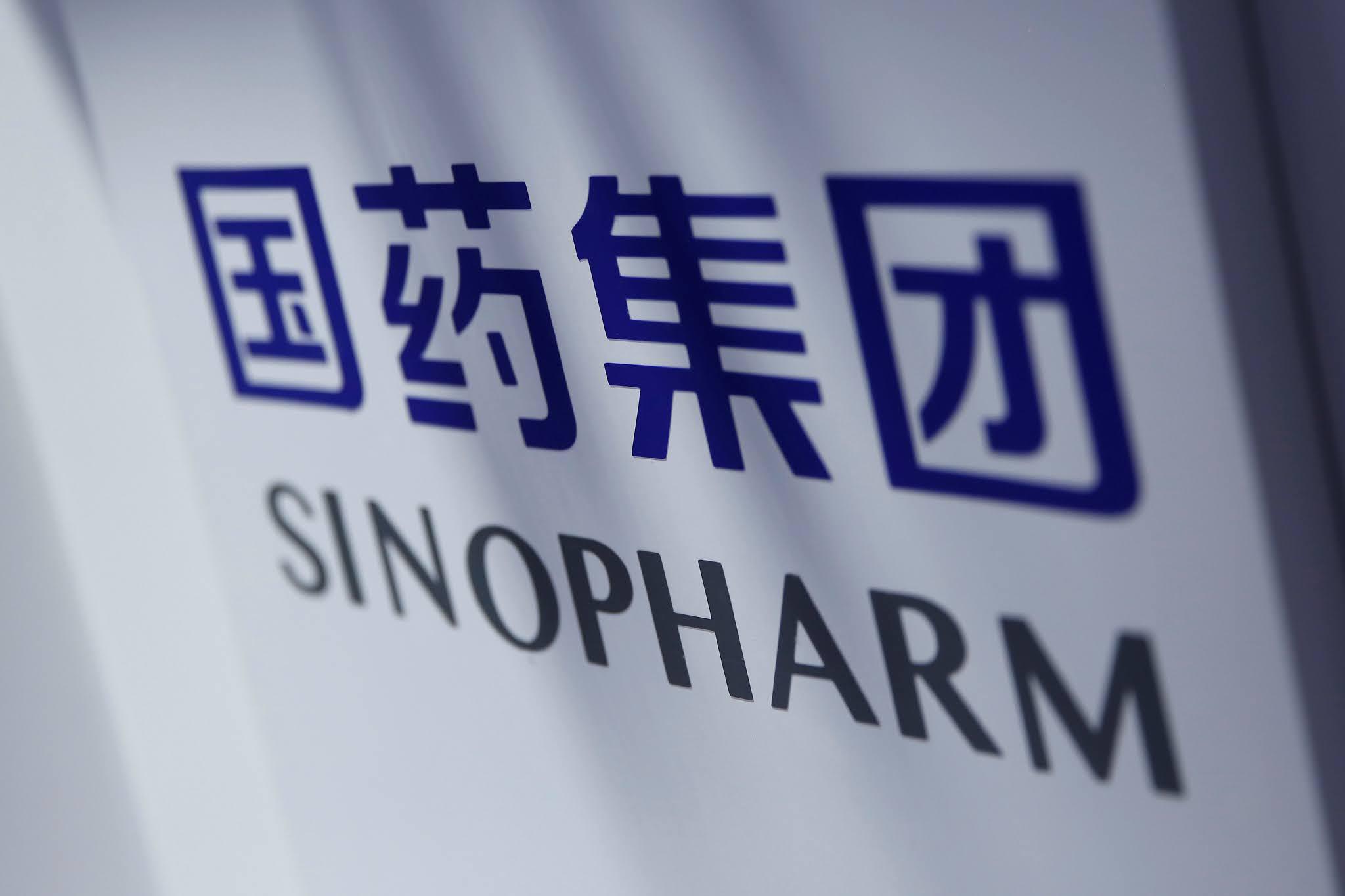 vacuna china de Sinopharm