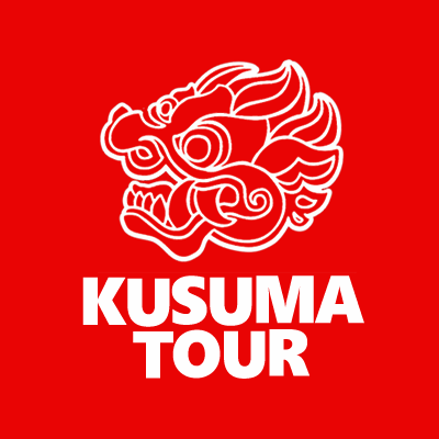 Kusuma Tour logo