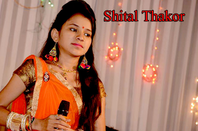 Shital Thakor Photos and HD images Free Download