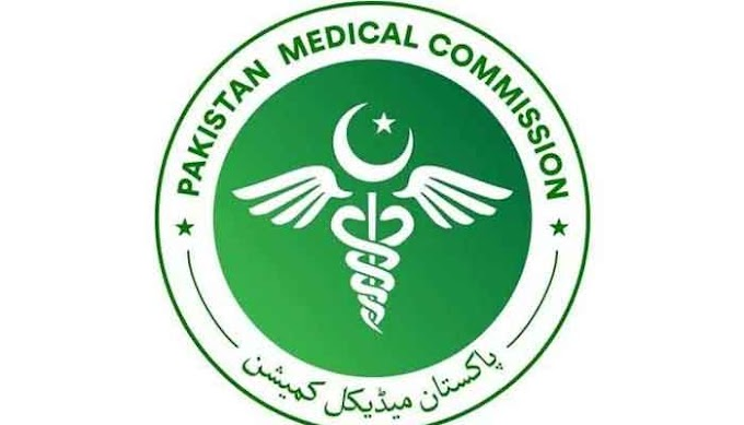 Latest Job Advertisement Of Pakistan Medical Commission 2021 - How to apply for PMC Jobs 2021