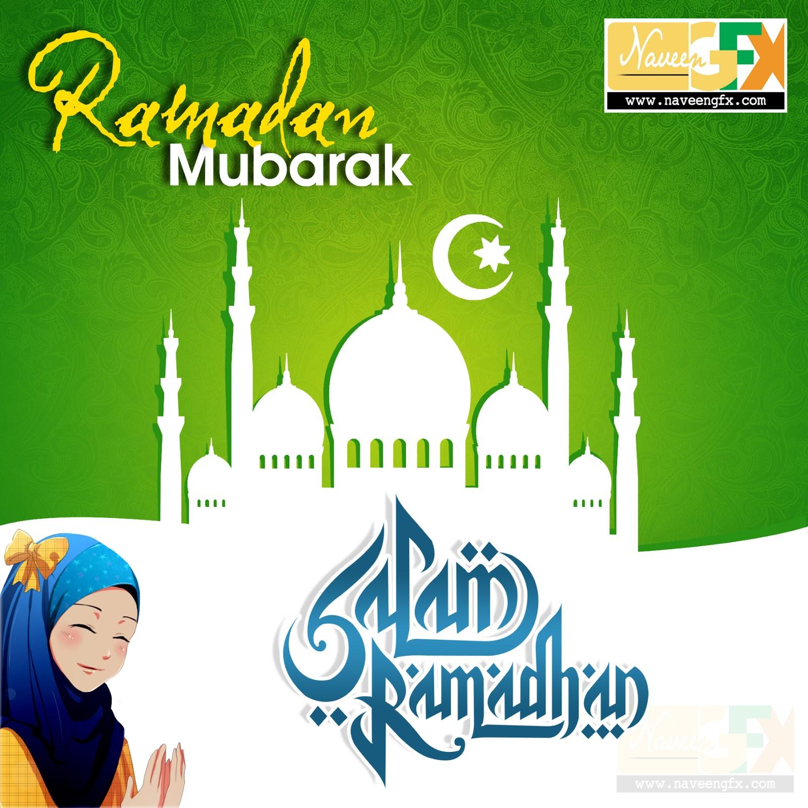 Ramadan Mubarak Hd Islamic Urdu Images Naveengfx