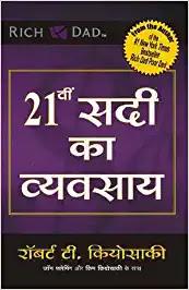 21 vi sadi ka vyvasaya (the business of the 21st century) ( hindi ) by robert t kiyosaki,best network marketing books in hindi, best mlm books in hindi