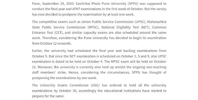 Pune University Final Year Exams Postponed 😶  - YP Buzz
