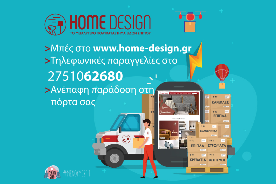 HOME DESIGN