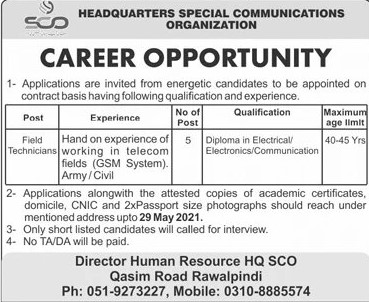 Headquarter Special Communication Organization (SCO) Jobs 2021 in Pakistan