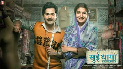 Sui Dhaaga 2018 Hindi 300MB Movie Download DVDRip