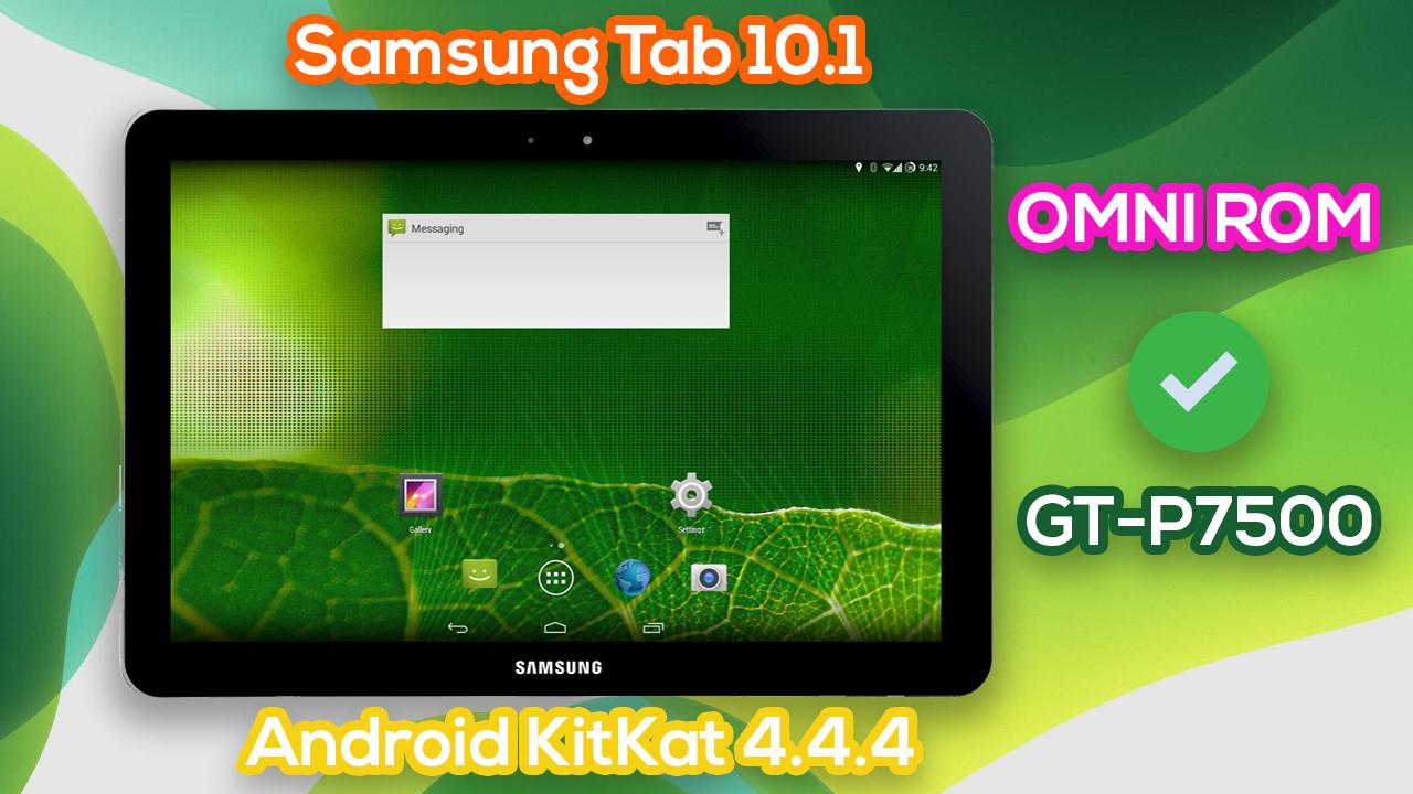 OMNI ROM Samsung Tab 10.1 GT-P7500 | Update to Custom Rom android KitKat 4.4.4 - TechNO