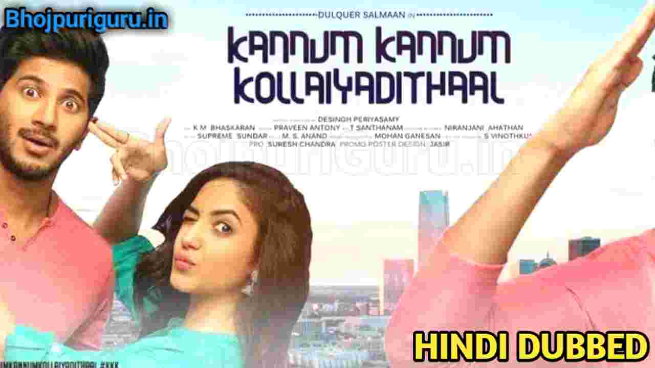 Kannum Kannum Kollaiyadithaal 2021 South Hindi Dubbed Full Movie Download HD Available For Free Online on Tamilrockers