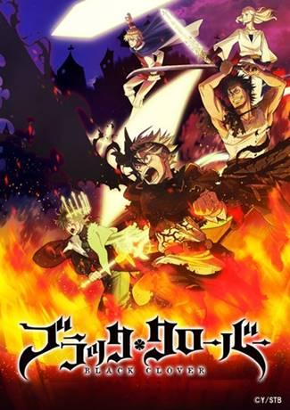 Serie anime shonen
