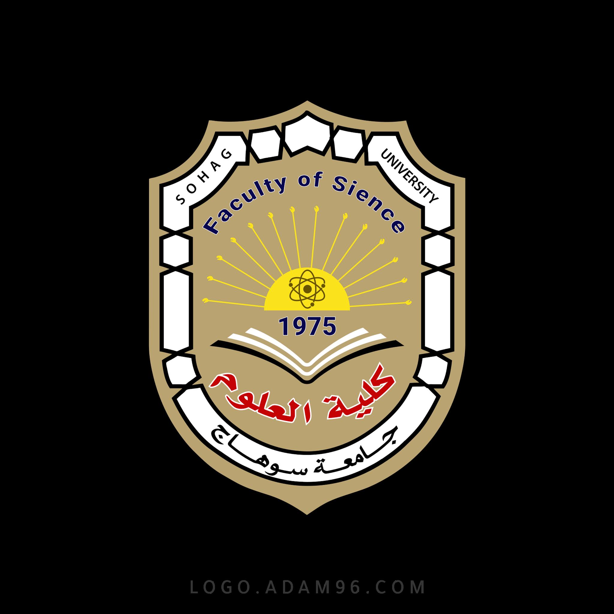 تحميل شعار جامعة سوهاج ـ كلية العلوم لوجو رسمي عالي الجودة PNG
