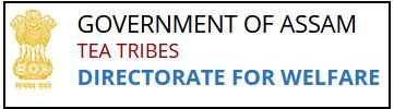 Directorate of Tea Tribes Welfare Recruitment Notice 2021