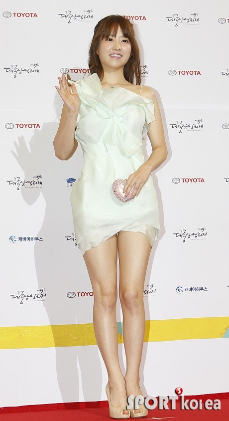 Park Bo Young  (박보영) - 49th Daejong Film Festival Awards (DFFA 2012) on 30 October 2012