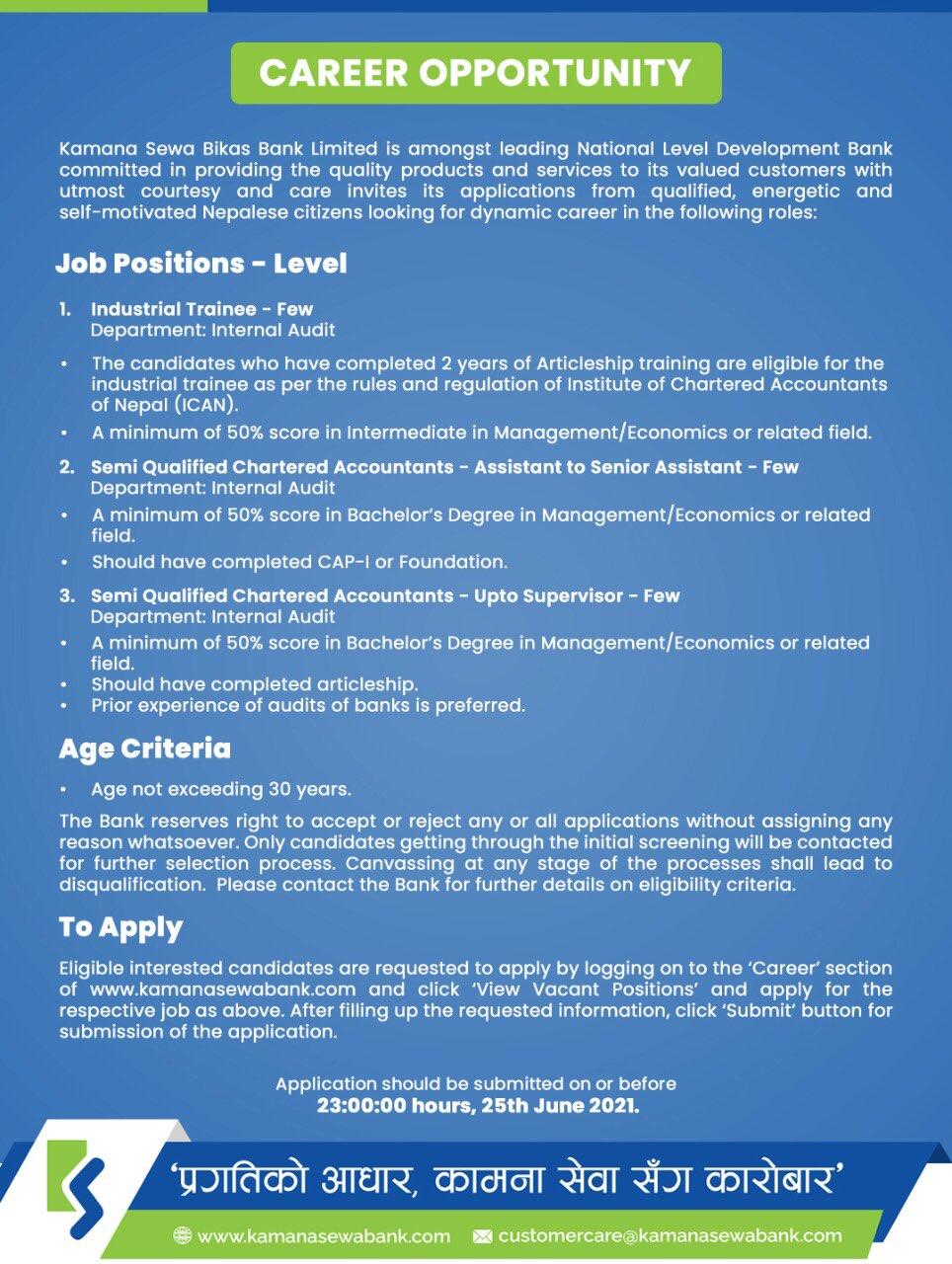 Kamana Sewa Bikas Bank Limited Vacancy for Industrial Trainee and Semi Qualified CA