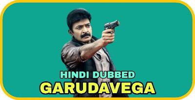 Garudavega Hindi Dubbed Movie