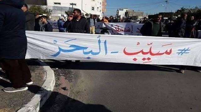 تخريب قناة صرف مياه ببحر رجيش : رفع قضية ضد الديوان الوطني للتطهير